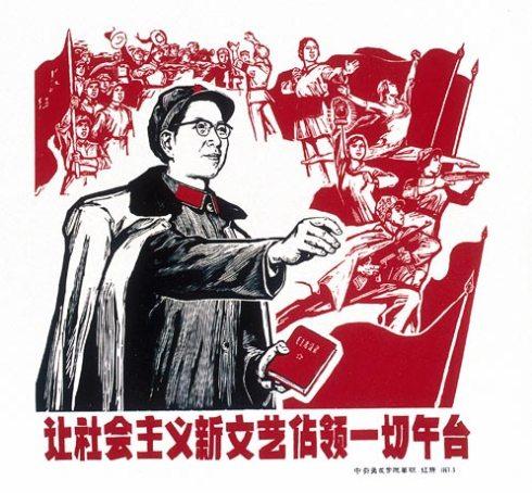 1967-New-Socialist-Culture
